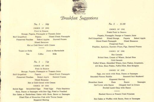 Photo of old menu