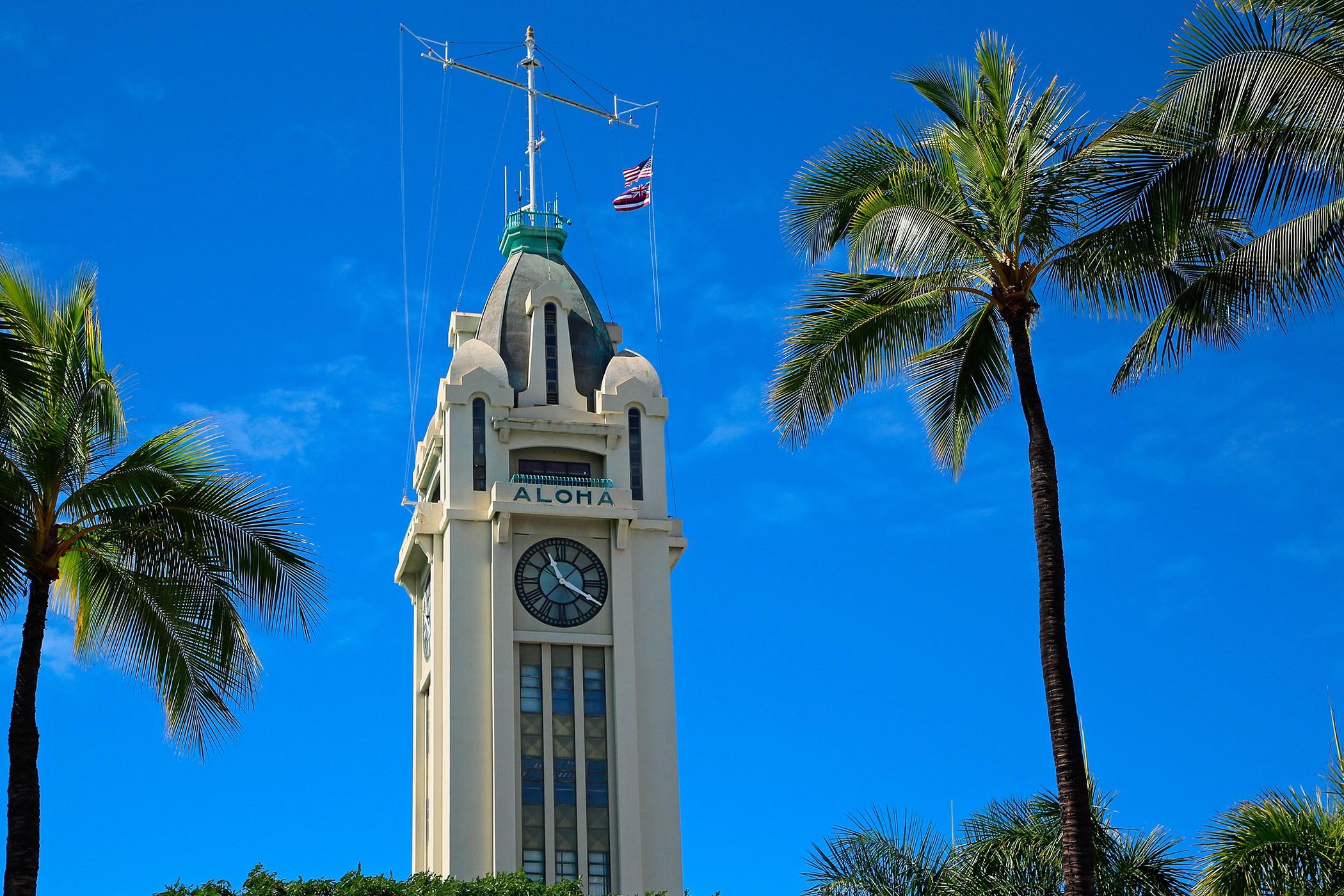 The-Royal-Hawaiian-Resort-Local-Attraction-aloha-tower-oahu